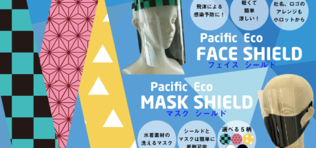 Pacific Eco Face Shield / Pacific Eco Mask Shield