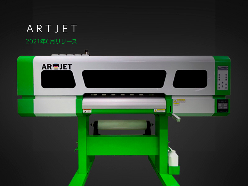 ARTJET-WEB-1-SP